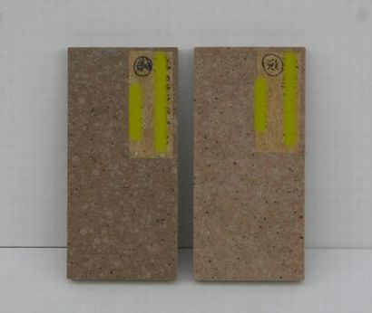 IMG_9592元タイル